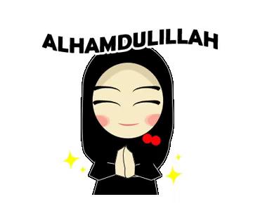 Islamic GIFs   Tenor