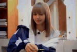 Love You Much Lisa GIF - LoveYouMuch Lisa Blackpink GIFs