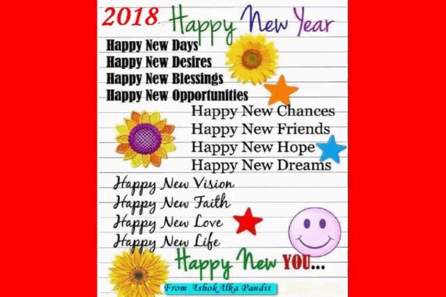 HNY2018 Happy New Year GIF - HNY2018 HappyNewYear Fireworks ...