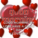 Good Morning Have AGreat Day GIF - GoodMorning HaveAGreatDay Greetings GIFs