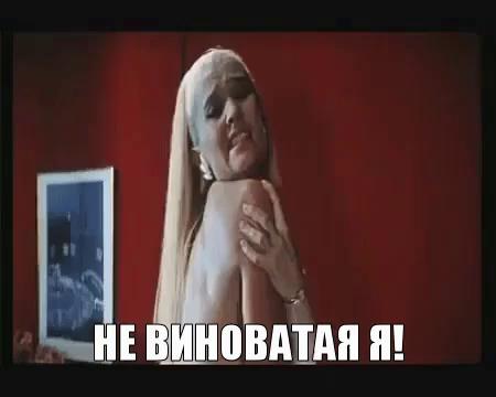 """ВАКС начал рассмотрение дела о """"диктаторских законах"""" 16 января: на скамье подсудимых экс-нардепы Ефремов, Стоян и Гордиенко - Цензор.НЕТ 250"""
