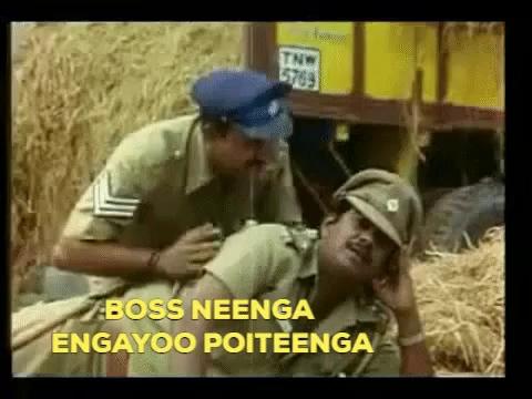 Comedy Tamil GIFs | Tenor