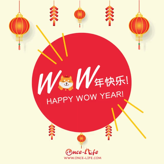 chinese new year gif chinesenewyear gifs