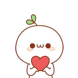 Anime Kawaii Gif Anime Kawaii Cute Discover Share Gifs